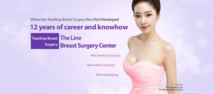 With 100% FREE consultation and additional 20% OFF when you schedule a surgery, book your ticket now to South Korea! Offer valid till 30th June. Simply click & apply @ http://koreanbeautynews.com/?affiliate_id=8y4e1QslSdTXknxAesthetic surgery in Korea is booming and holds a great deal of significance and meaning as Korean expertise surgeons and clinics are truly reliable & apt at producing such looks that people eagerly desire for it reflects the very best of the aesthetic surgery in Korea.