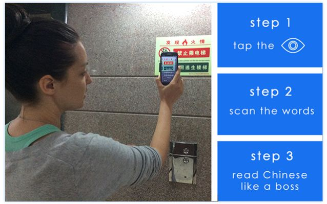 #1 Scan Chinese with Your Phone's Camera - Scan and instantly translate Chinese characters with the Written Chinese Dictionary: https://www.writtenchinese.com/wccdictionary