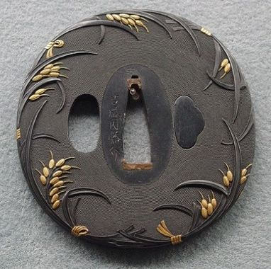 Beautiful Tsuba http://www.jujitsumelbourne.com.au/jiu-jitsu-fairfield-melbourne-vic.html