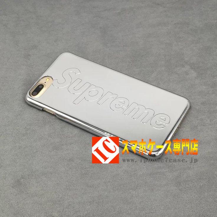 シュプリームsupreme浮き彫り iphone7/7Plusクール携帯カバー