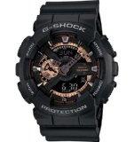 Casio Men's GA110RG-1A G-Shock Black Watch - Casio Men's GA110RG-1A G-Shock Black Watch    Shock resistant; magnetic resistance; auto ledFlash alert; world time (29tz/48citites+utc); 4 daily alarms & 1 snz1/1000th sec stopwatch; speed indicator (max