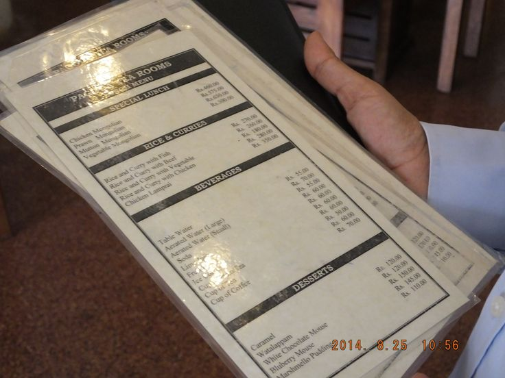 pagoda tea room menu