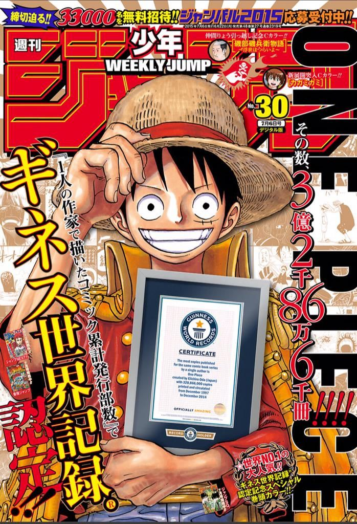 "Shonen Jump is the No. 30 of Release Date! Cover & Intro color ""ONE PIECE""! Electronic version is I have another delivery starts with ""jump +"" app! Please have a look! / M"