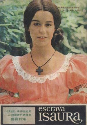 Escrava Isaura (1976, BRAZIL)