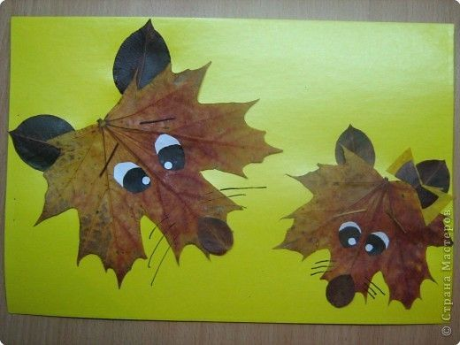 Leaf faces or animals. Glue leaf to paper and glue eyes, ears, nose. Draw legs and arms too.