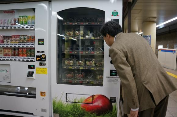 Vending machine from Japan dispenses apples: Vending Machine