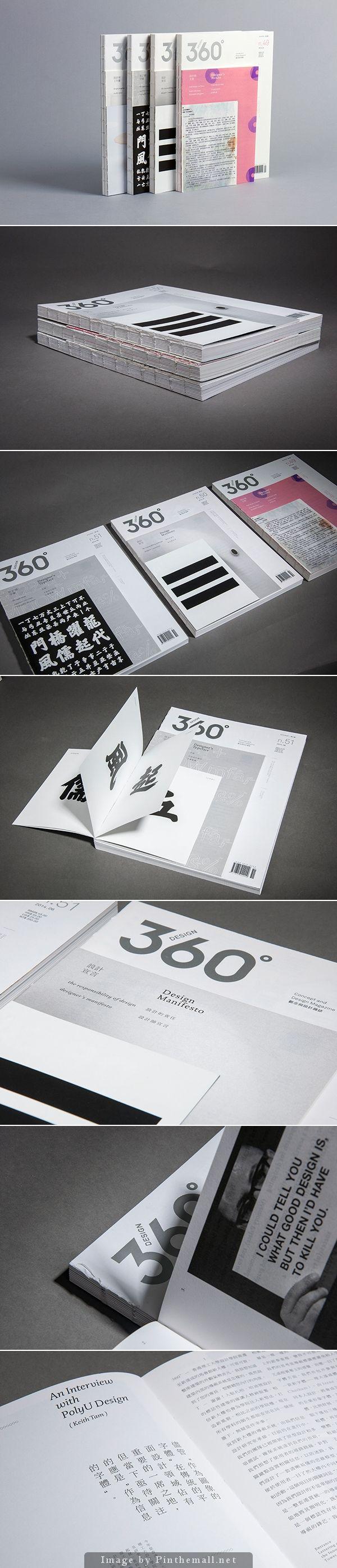 Design 360 Magazine | China