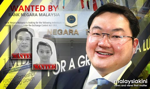 PKR mohon warga maya jejak 5 individu kes 1MDB - http://www.malaysiastylo.com/138448/pkr-mohon-warga-maya-jejak-5-individu-kes-1mdb/