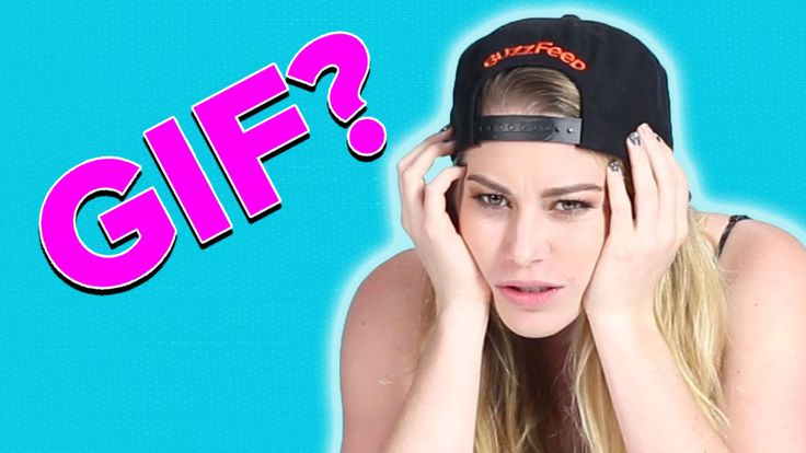 Do You Know How To Pronounce GIF?