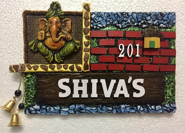 Ethnic look of this nameplate will enhance the beauty of your home entrance. Brick area is for address. Maximum no. Of letters 9.