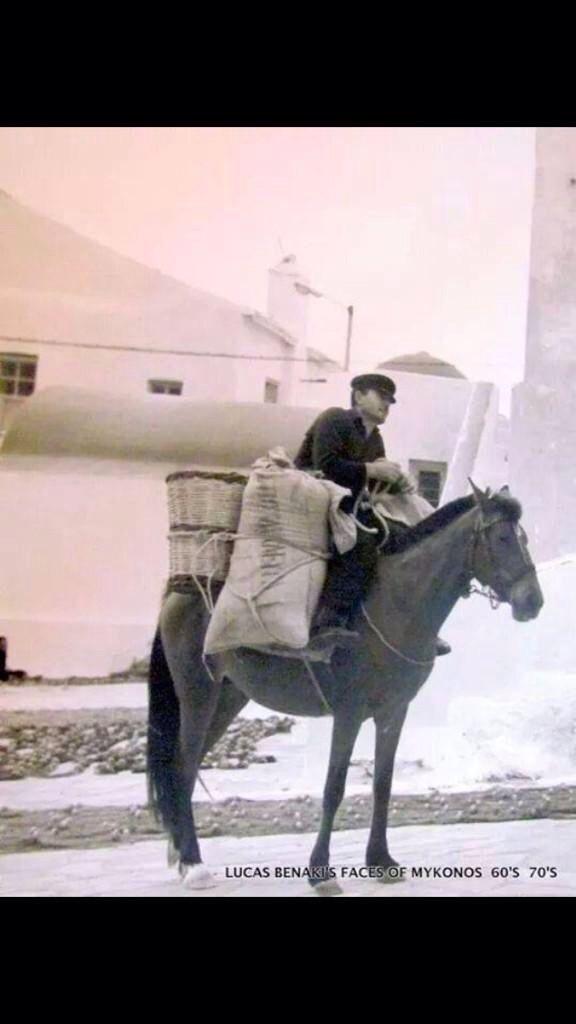 Mykonos Greece 60's - 70's