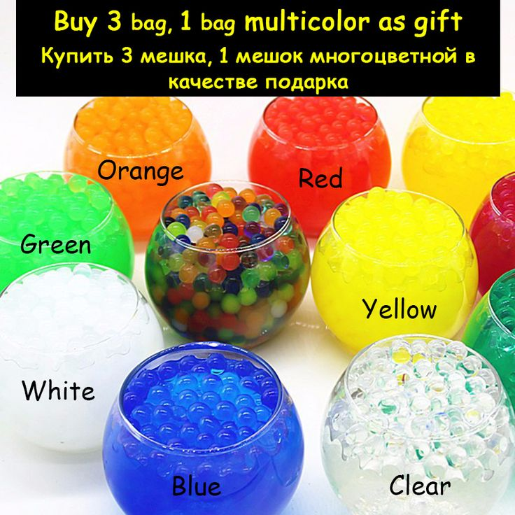 1 bag Plant Crystal Soil Mud Grow Water Beads Hydrogel Magic Gel Jelly Balls Orbiz Sea Baby Growing in Water Vase Home Decor