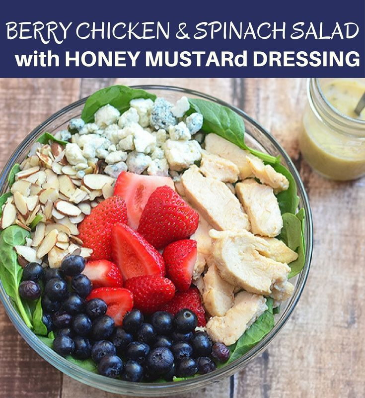 Berry Chicken and Spinach Salad with Honey Mustard Dressing chock-full of verdant spinach leaves, moist chicken, juicy berries, crunchy almonds, pungent blue cheese, and a sweet and tangy dressing. With fresh, bright flavors, it is a light yet satisfying