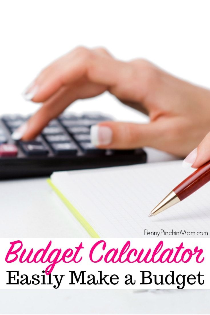 Use this budget calculator to create your monthly budget. Simpler to use than budget spreadsheets or printable templates -- and always free to use! Budgeting | how to create a budget | budget tools | budget beginner | making a budget | budget help #budget #monthlybudget #savingmoney #howtobudget