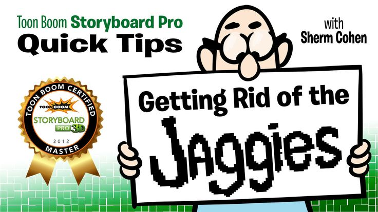 Storyboard Pro Quick Tip: How to Get Rid of Jaggy Lines