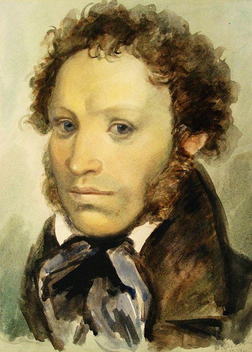 картинка портрет пушкина что это
