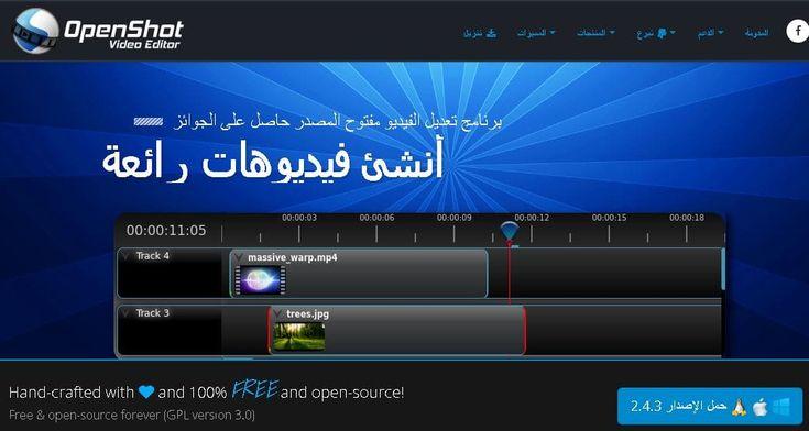 تحميل برنامج تصميم فيديو احترافي عربي Free Opening Video Video Editor
