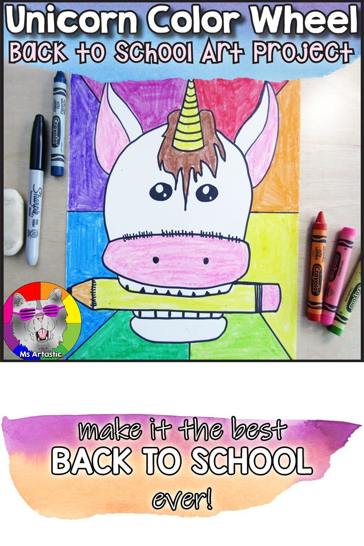 6b7d1467 This Color Wheel, Back to School Art Project features every kids current  favorite mythical creature, the unicorn. Color Wheel Art Project is great  for Back ...