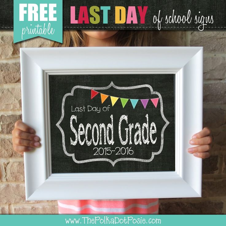 The Polka Dot Posie: {Printable} Last Day of School Signs!