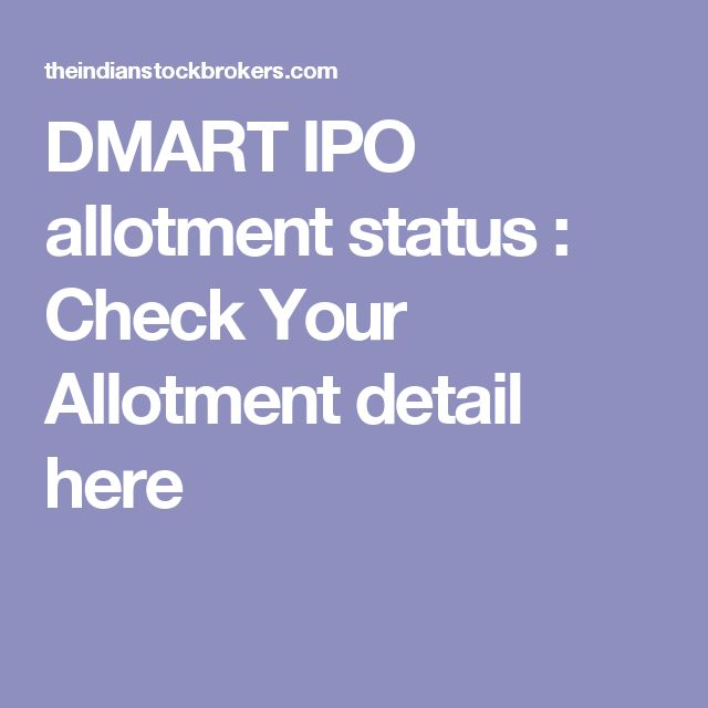 DMART IPO allotment status : Check Your Allotment detail here
