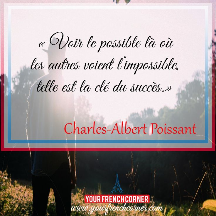 10 Powerful Inspirational Quotes In French Repin for later :-) #learningfrench #French #Frenchlessons