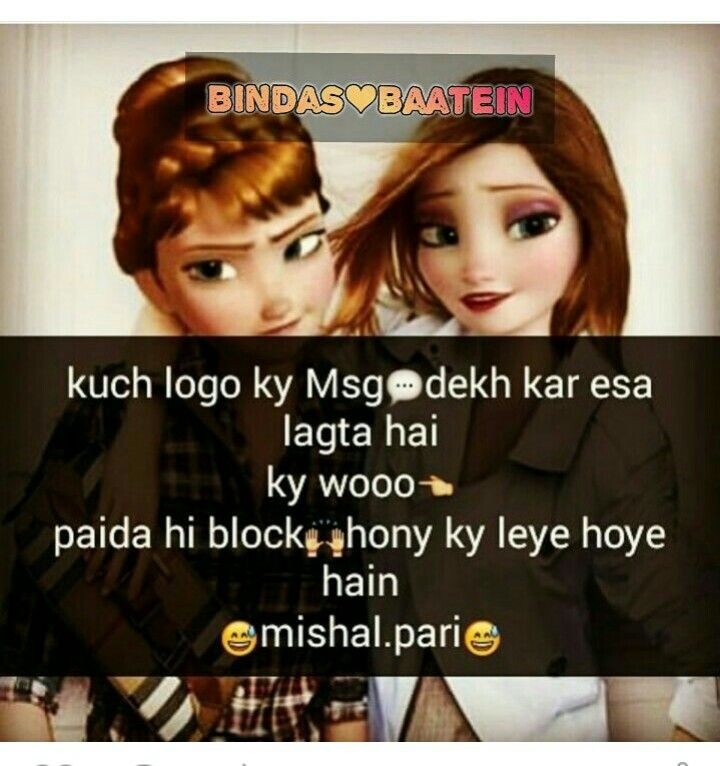 Pin By Møhd Sh At Dab On śhãyari Quotes Me Quotes Hindi Quotes