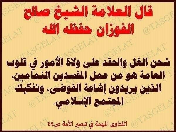 Pin By 20 101 On الاخوان المسلمين Arabic Calligraphy Calligraphy Arabic