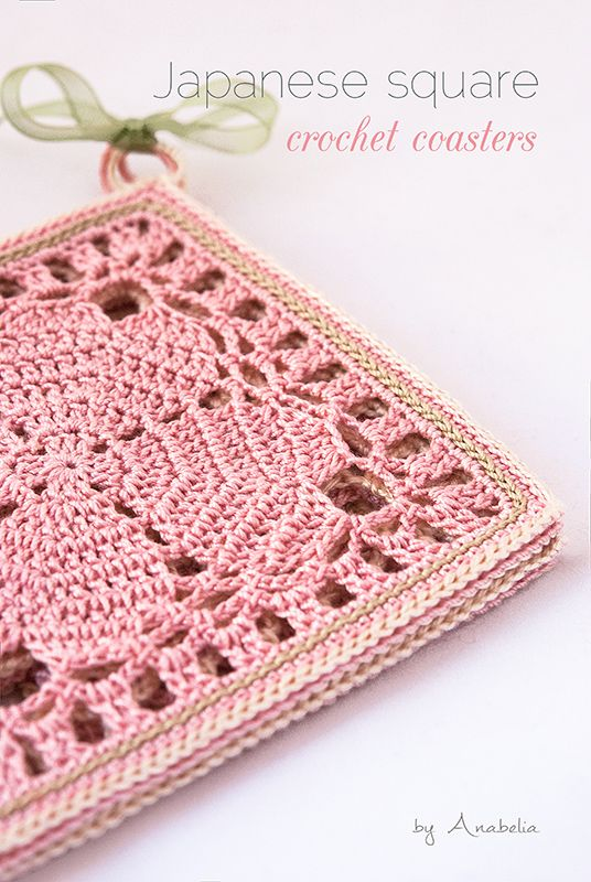 Japanese square crochet with heart coasters by Anabelia. ❤CQ #valentinesday #sweets #hearts ღ