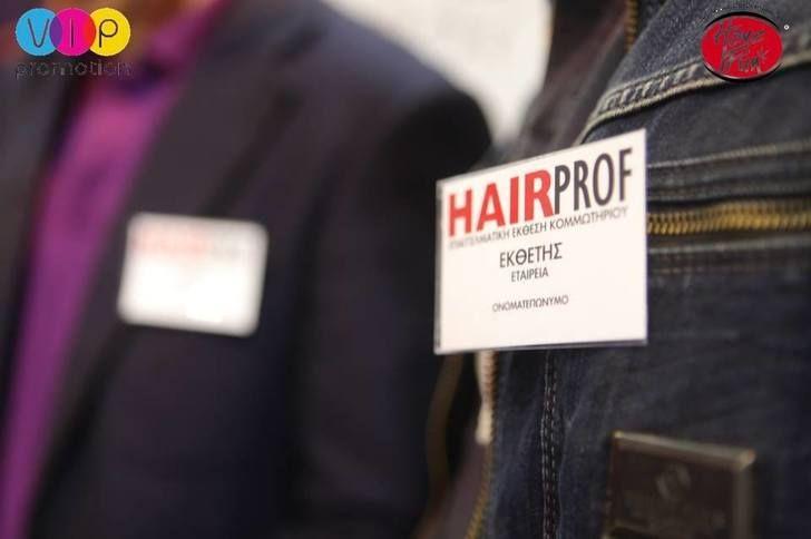 HAVE FUN :: ΕΚΘΕΣΗ HAIR PROF - Album on Imgur