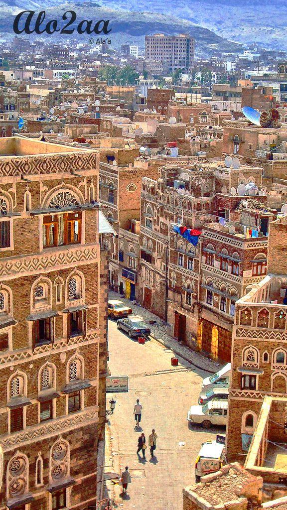 Sana'a Yemen - Saná es la capital de Yemen. Posesión etíope en el siglo VI, la ciudad fue ocupada en numerosas ocasiones por el Imperio otomano.