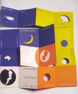 joana viegas voa voa: Farol de Sonhos 2006- Katsumi Komagata