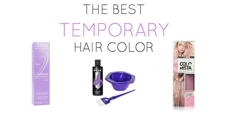 If you are considering switching up your hair color, you've probably looked at all of the amazing options for DIY hair color you can do at home. But thanks to the growing popularity of at home hair color, there are now some even better options for semi permanent and temporary hair color that won't permanently damage your locks. What is Temporary Hair Color? Temporary hair color, also called wash out hair color, is strong enough to show up vividly, yet wash out quickly. The best thing about…