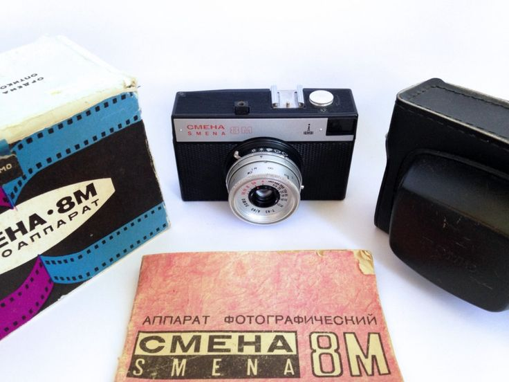 Smena 8M Made By LOMO Soviet Compact 35mm Amateur View Finder Camera Good For Lomography - film camera, lomo, smena, fed, zorki by BestVintage4You on Etsy