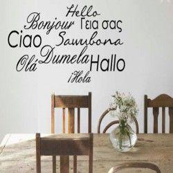 Hello! vinyl wall poetry