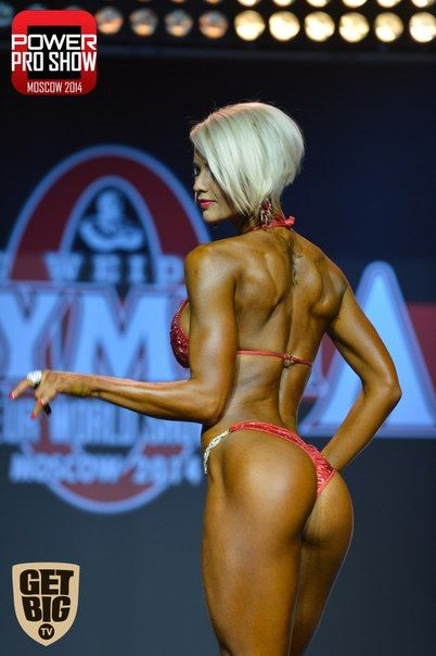 Anna Starodubtseva