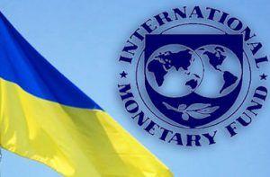 """МВФ может отложить решение по траншу для Украины http://finoboz.net/economics/mvf-mozhet-otlozhit-reshenie-po-transhu-dlya-ukrainy/  В МВФ прокомментировали ситуацию с траншем для Украины. Фото: lifedon.com.uaМеждународный валютный фонд (МВФ) может рассмотреть вопрос продолжения сотрудничества с Украиной по программе EFF после ежегодных каникул совета директоров. Об этом сообщил официальный представитель Фонда Джерри Райс.""""Совет директоров, все еще возможно, проведет заседание по второму…"""