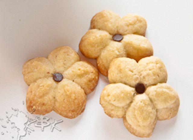 Biscotti vegan con spara biscotti