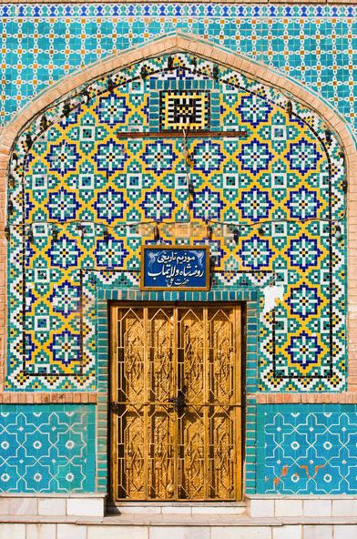168 Best Images About Afghan Tile On Pinterest Islamic
