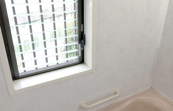 ボード 浴室 目隠し のピン
