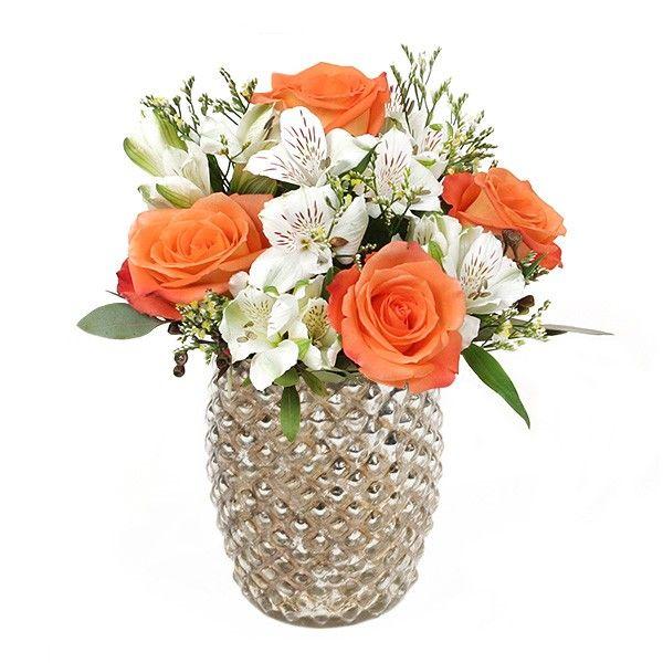 PlantShed.com   Kallisti   Flower Delivery NYC   Orange Roses & lisisanthus and petite metallic vase.