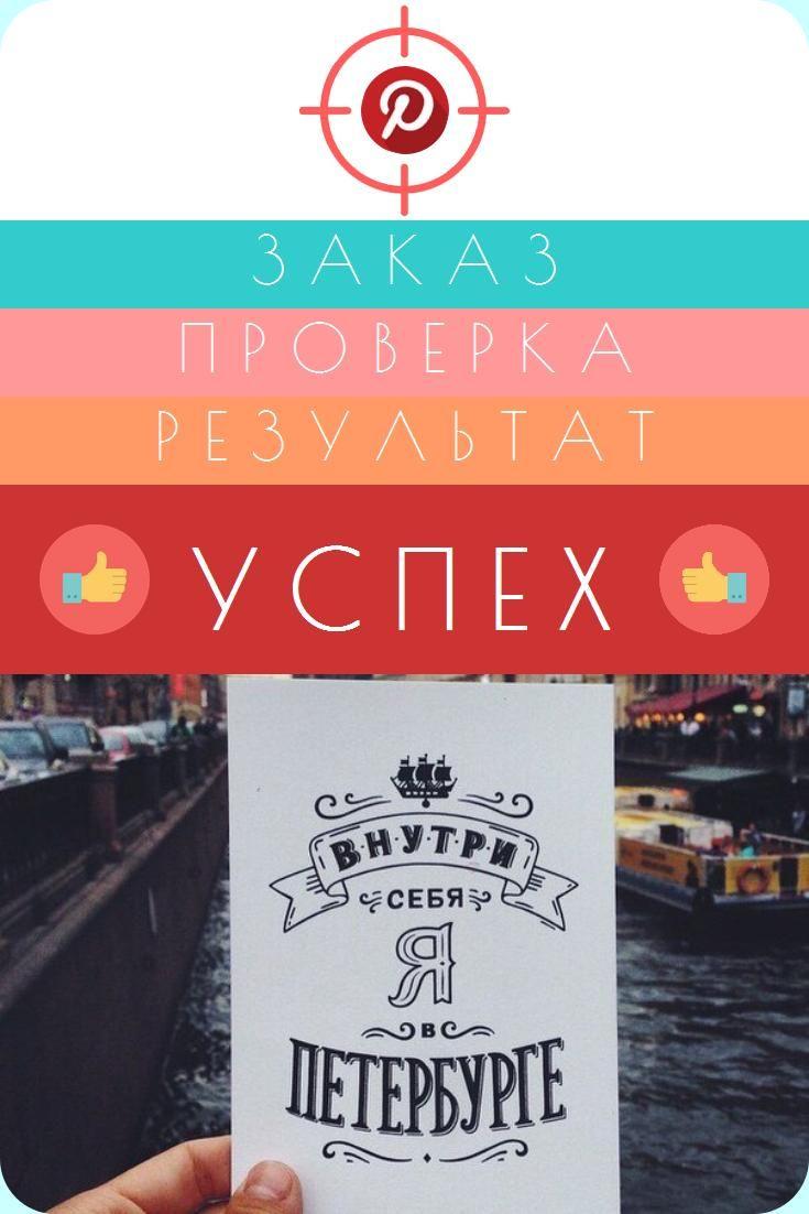 отправлю письмо с поздравлением из Санкт-Петербурга #fun_original Написать бумажное письмо #bizarre Необходим ваш адрес и пожелание к поздравлению (или оставить выбор за автором). #kwork