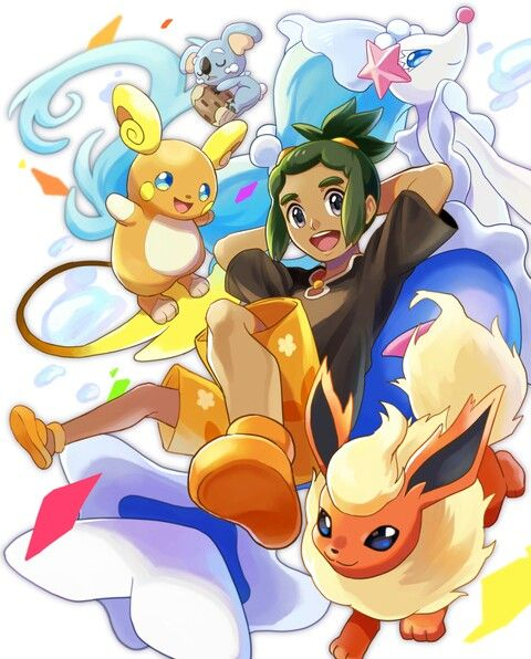 Pokemon Sun and Moon- Trainer Hau