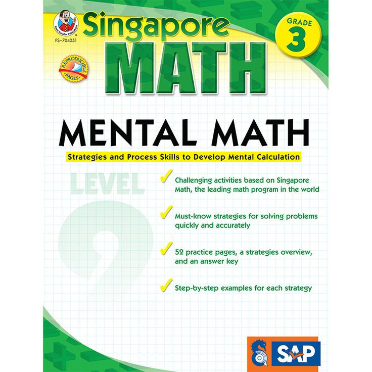 Mental Math is a workbook devoted to mastering mental calculation for third grade students. Math researchers concur that the ability of students to make math pictures in their minds of the values and