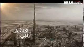 Seawings on Dubai TV