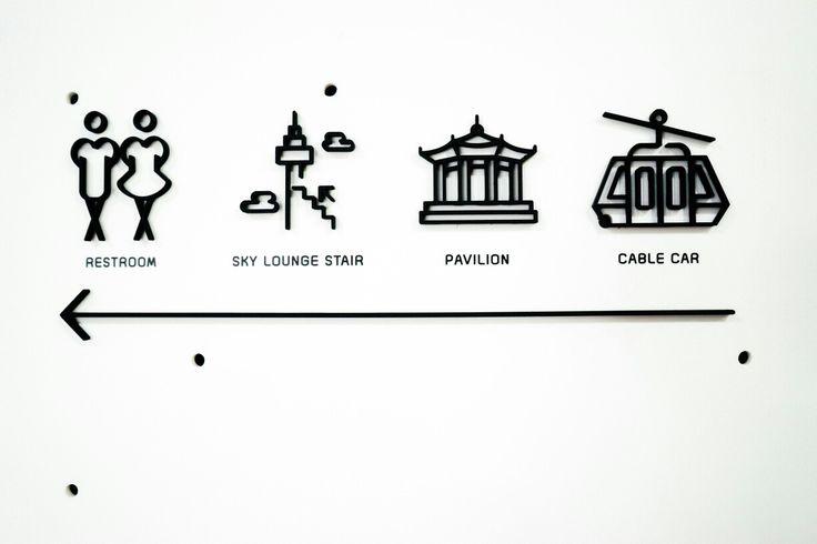 남산플라자 표지판