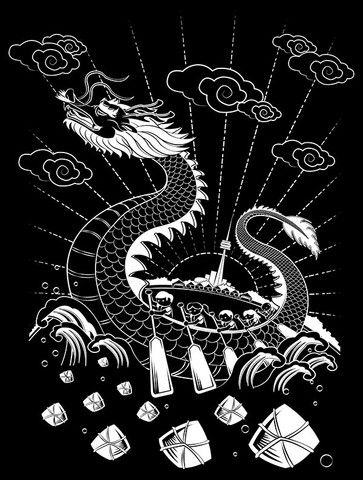 Dragon Boat Festival Tee.  Available on quality 100% cotton T-shirts.  An illustrative design of an epic scene where the dragon boat starts coming to life as sticky rice dumplings float about on the waters as a nod to the traditional story | Dim Sum City Shop