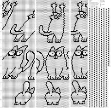 Резултат с изображение за кот саймона из бисера