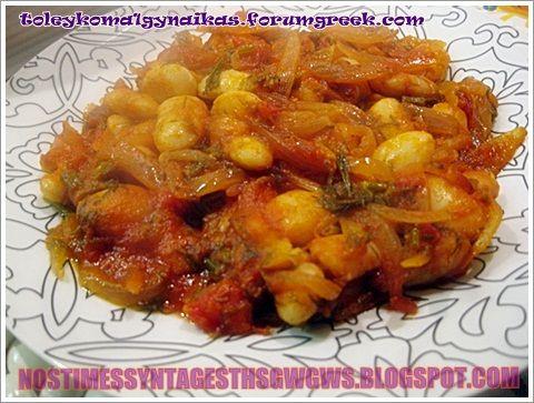 ΓΙΓΑΝΤΕΣ ΣΤΟ ΦΟΥΡΝΟ!!!...by nostimessyntagesthsgwgws.blogspot.com