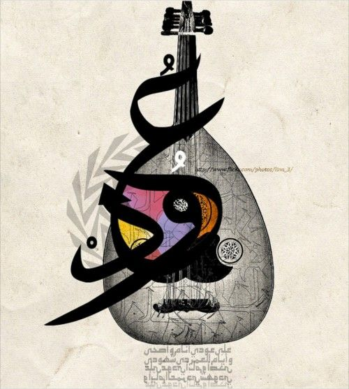 fightloneliness:    (vía Inspiring Arabic Calligraphy by Lina Amer)