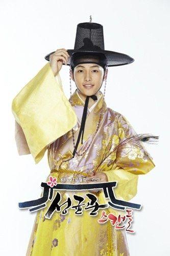 Sungkyunkwan Scandal - Song Joong-ki ~ Goo Yong-ha